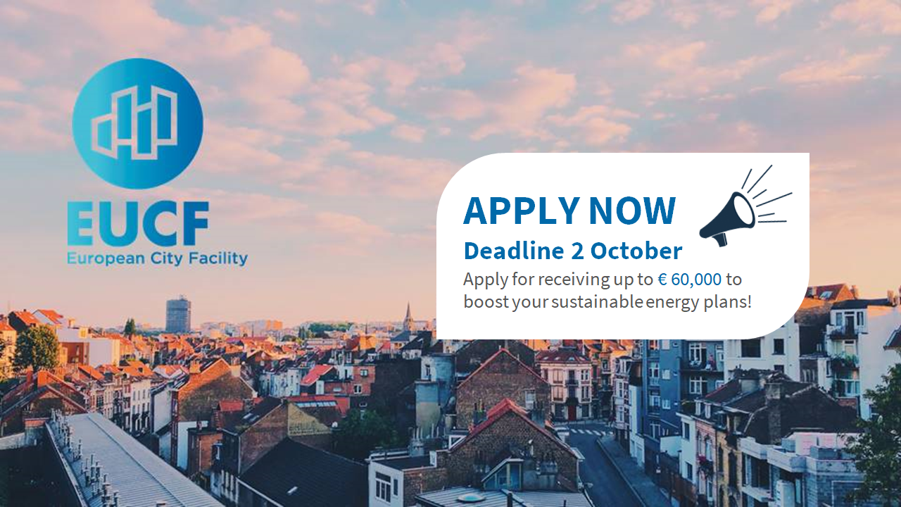 EUCF call for applications